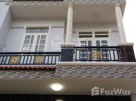 胡志明市 Ward 13 Bán gấp nhà mới đẹp giá hợp lý nằm ngay mặt tiền đường Bình Lợi. LH Nam: +66 (0) 2 508 8780 开间 屋 售