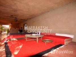 7 غرف النوم فيلا للبيع في NA (Annakhil), Marrakech - Tensift - Al Haouz Vente villa