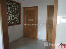 3 غرف النوم شقة للبيع في NA (Temara), Rabat-Salé-Zemmour-Zaer Bel Appartement avec balcon