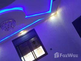 6 غرف النوم منزل للبيع في NA (Anza), Souss - Massa - Draâ منزل بأكادير