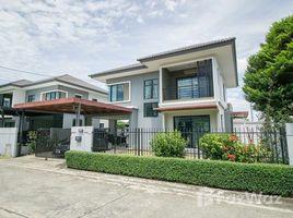 3 Bedrooms House for sale in Tha It, Nonthaburi Delight Rattanathibet-Thait