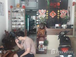 胡志明市 Ward 5 Cho thuê nhà NB Tạ Quang Bửu, P. 5, Q. 8 (Gần cafe Viva Star) 开间 屋 租