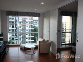 1 Bedroom Condo for rent in Bang Chak, Bangkok Tree Condo Sukhumvit 52