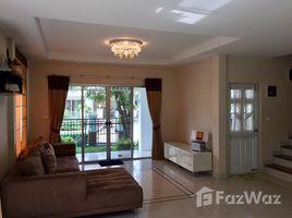 3 Bedrooms House for rent in Dokmai, Bangkok Mantana Onnut-Wongwaen