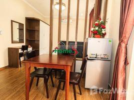 海防市 Thuong Ly Vinhomes Imperia Hải Phòng 2 卧室 住宅 租