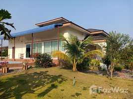 3 Bedrooms House for sale in Sila, Khon Kaen Pool Villa for Sale on 6400m2 Land in Khon Kaen