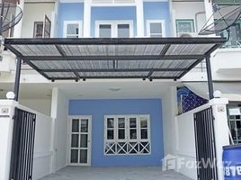 2 Bedrooms Townhouse for sale in Phimonrat, Nonthaburi The Emerald Park