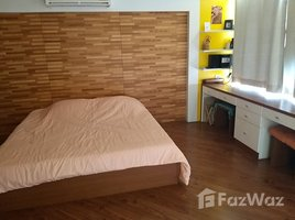 1 Bedroom Apartment for sale in Suthep, Chiang Mai Chom Doi Condo