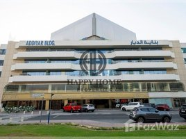 2 Bedrooms Apartment for rent in , Dubai Addiyar Building