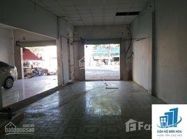 Studio Nhà mặt tiền cho thuê ở Thống Nhất, Đồng Nai Nhà cho thuê mặt tiền Võ Thị Sáu, Thống Nhất, 5x16m, NT60TNH, LH: +66 (0) 2 508 8780 Mr Tùng