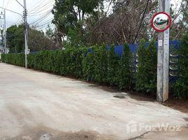 N/A Land for sale in Rawai, Phuket 1 Rai Land For Sale near Rawai Beach
