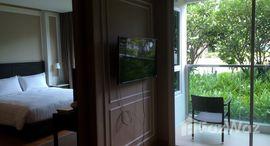 Available Units at Amari Residences Hua Hin