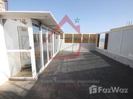 3 غرف النوم فيلا للبيع في Agadir Banl, Souss - Massa - Draâ Maison pied dans l'eau à 27km d'Agadir AGH945VM