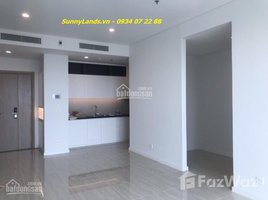 2 Bedrooms Condo for sale in An Loi Dong, Ho Chi Minh City Đại Quang Minh
