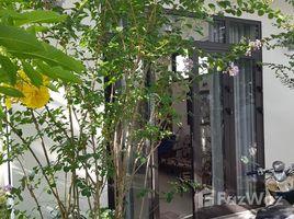 廣南省 Tan An Bán nhà đẹp Nguyễn Văn Cừ, P. Tân An, Tp. Hội An 2 卧室 别墅 售