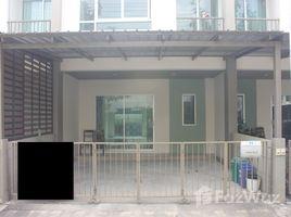 2 Bedrooms Townhouse for sale in Bang Khanun, Nonthaburi Baan Lumpini Townville Ratchapruek - Nakorn Inn