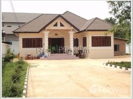 万象 3 Bedroom House for sale in Chanthabuly, Vientiane 3 卧室 屋 售