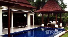 Available Units at Panorama Pool Villas
