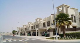 Available Units at The Polo Townhouses