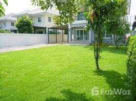 3 Bedrooms House for sale in Sai Mai, Bangkok Baan Ruaysuk Express way Sukapiban 5