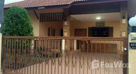 Available Units at Pattaya Paradise Village 2