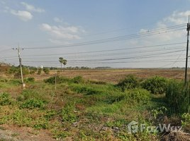 N/A Land for sale in Rop Mueang, Prachin Buri Land for Sale on the Road Mueang Prachinburi