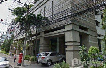 The Natural Place Suite Condominium in Thung Mahamek, Bangkok