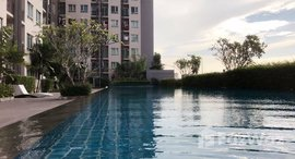 Available Units at Iris Avenue