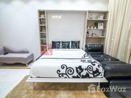 1 Bedroom Apartment for sale in Al Barsha South, Dubai Al Barsha South 1