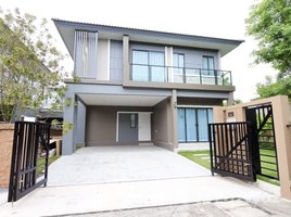 3 Bedrooms House for rent in Suan Luang, Bangkok The Plant Exclusique Pattanakarn