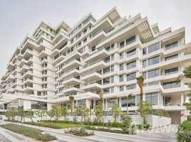 迪拜 Al Barari Villas Seventh Heaven 2 卧室 住宅 售