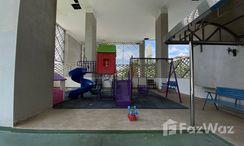 Photos 1 of the 儿童乐园 at Kiarti Thanee City Mansion
