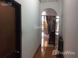 3 Bedrooms House for sale in Ba Diem, Ho Chi Minh City Nhà Bà Điểm 7.5x16m, sổ hồng riêng đg 4m thông gần chợ Bà Điểm, Hóc Môn, ngã 4 Bà Điểm 3.6 tỷ TL