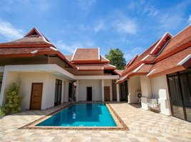 4 Bedrooms Property for sale in Tha Wang Tan, Chiang Mai Outstanding Luxury 4 Bedroom Pool Villa