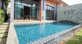 Available Units at Onyx Style Villas