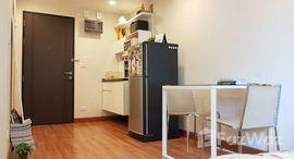Available Units at Casa Condo Sukhumvit 97