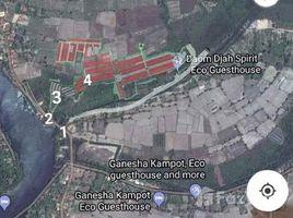 Kampot Makprang Other-KH-76917 开间 别墅 售