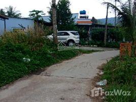 坚江省 Duong To Bán 106m2 hẻm Masan Suối Đá, có 36m2 thổ cư. Sổ hiển thị đường. Giá 1.4 tỷ N/A 土地 售