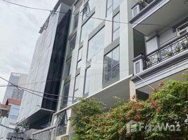 胡志明市 Ward 25 Bán tòa nhà văn phòng Cư xá Tân Cảng 12x20m hầm 7 tầng thang máy. Giá: 55 tỷ 开间 屋 售
