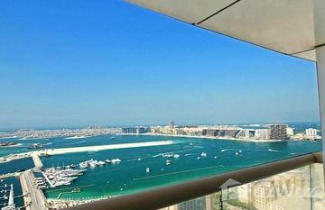 Elite Residence in , Dubai