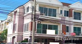 Available Units at Suetrong Grand Home Kaset-Ratchayothin