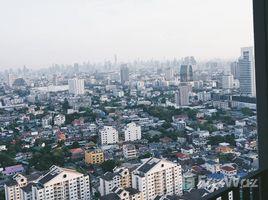 недвижимость, Студия на продажу в Chomphon, Бангкок The Issara Ladprao