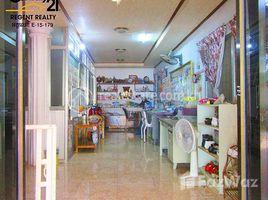 10 Bedrooms Property for sale in Tonle Basak, Phnom Penh House for Sale