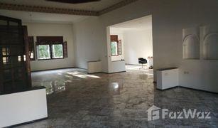 8 غرف النوم فيلا للبيع في NA (Agdal Riyad), Rabat-Salé-Zemmour-Zaer