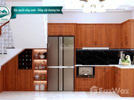 4 Bedrooms Villa for sale in An Lac, Ho Chi Minh City Bán nhà 4,3x15m trệt lửng 2 lầu, sân thượng MT An Dương Vương, Q. Bình Tân, giá 6,8 tỷ - +66 (0) 2 508 8780