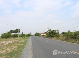 Kampong Speu Prey Nheat Land For Sale at Kompong Speu N/A 房产 售