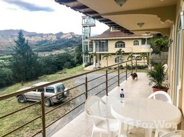 Loja Vilcabamba Victoria Lovely 2br/2ba furnished apartment in gated Hacienda San Joaquin 2 卧室 住宅 租