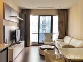 2 Bedrooms Condo for rent in Huai Khwang, Bangkok Ivy Ampio