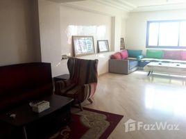 Grand Casablanca Na Sidi Belyout SUPERBE APPARTEMENT DERNIER ETAGE VUE DEGAGEE (PALMIER) 3 卧室 住宅 售