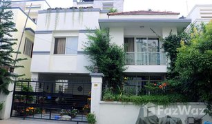 5 Bedrooms Property for sale in Balkot, Kathmandu